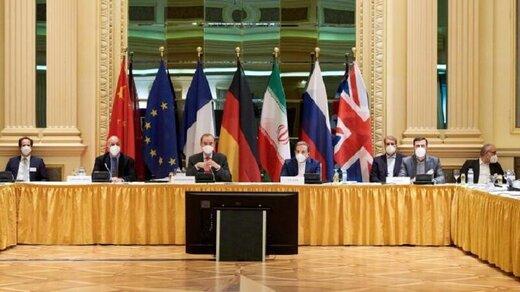 بیانیه اتحادیه اروپا درباره نشست امروز وین
