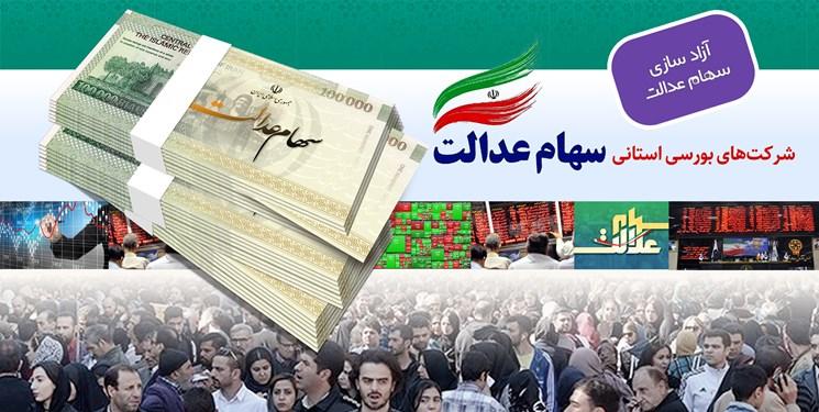 ضرر مردم در بورس صدای جناب خان را درآورد
