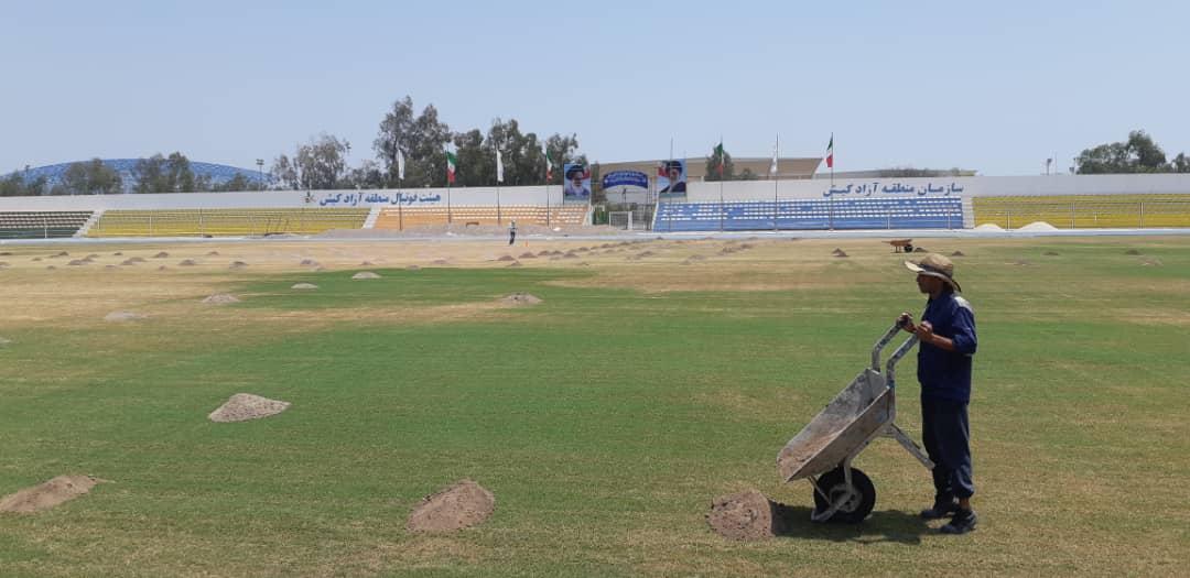 بازسازی شبانهروزی ورزشگاه جزیره کیش برای تیم ملی
