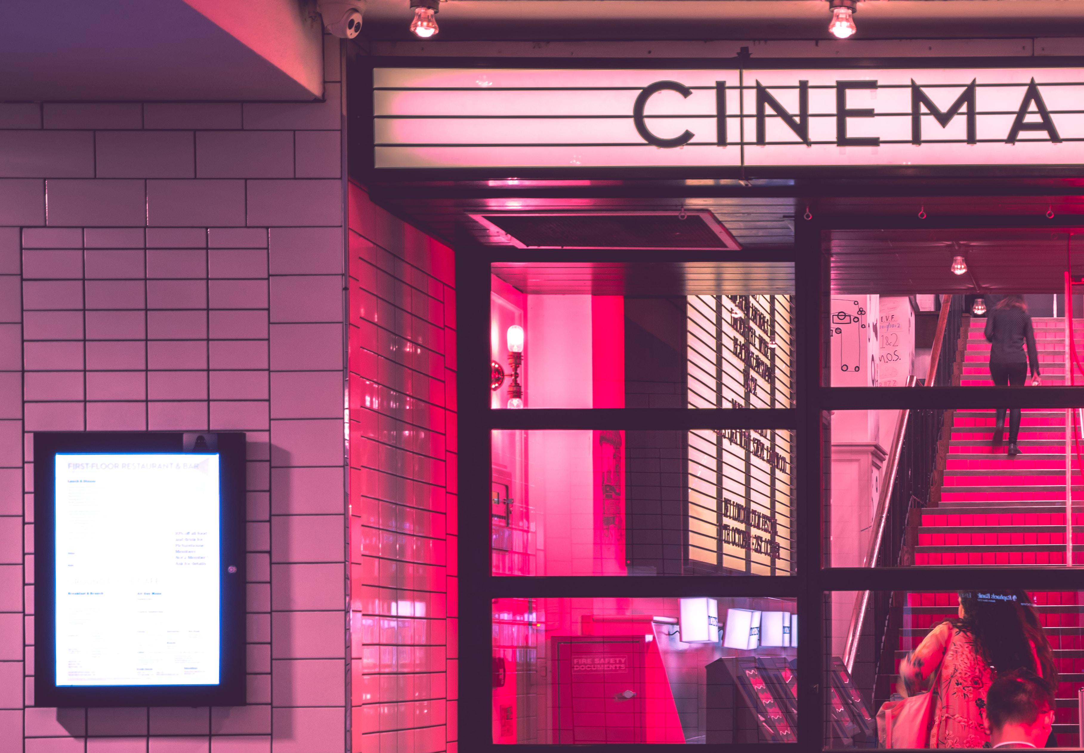 موضع خانه سینما در قبال افشای تعرض به برخی سینماگران