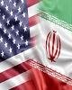 آزاد شدن ۷ میلیارد دلار از داراییهای بلوکه شده ایران از سوی آمریکا
