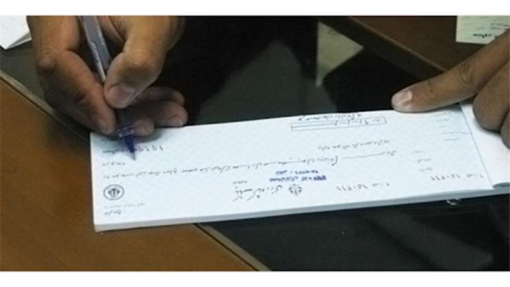 بالاخره بخشنامه «چک موردی» ابلاغ شد / افراد فاقد دستهچک چگونه چک موردی دریافت میکنند؟