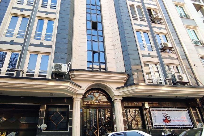 میراث تاج: شستا سند ساختمان فدراسیون و باشگاه پرسپوليس را به نام خود زد