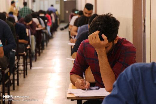 اعلام رتبه دانشگاههای فنی و مهندسی ایران در جهان
