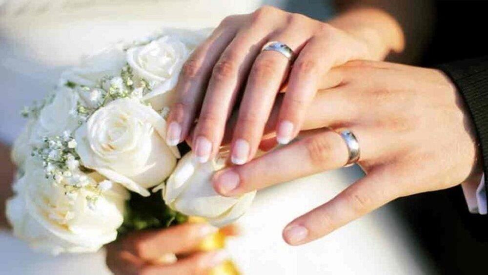 هدیه تامین اجتماعی برای ازدواج بیمهشدگان