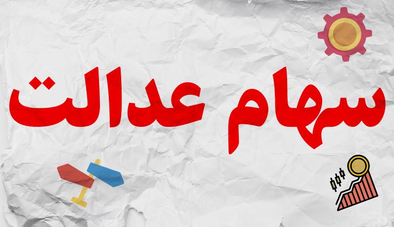 سه نماد بورسی دست به افشای اطلاعات زدند