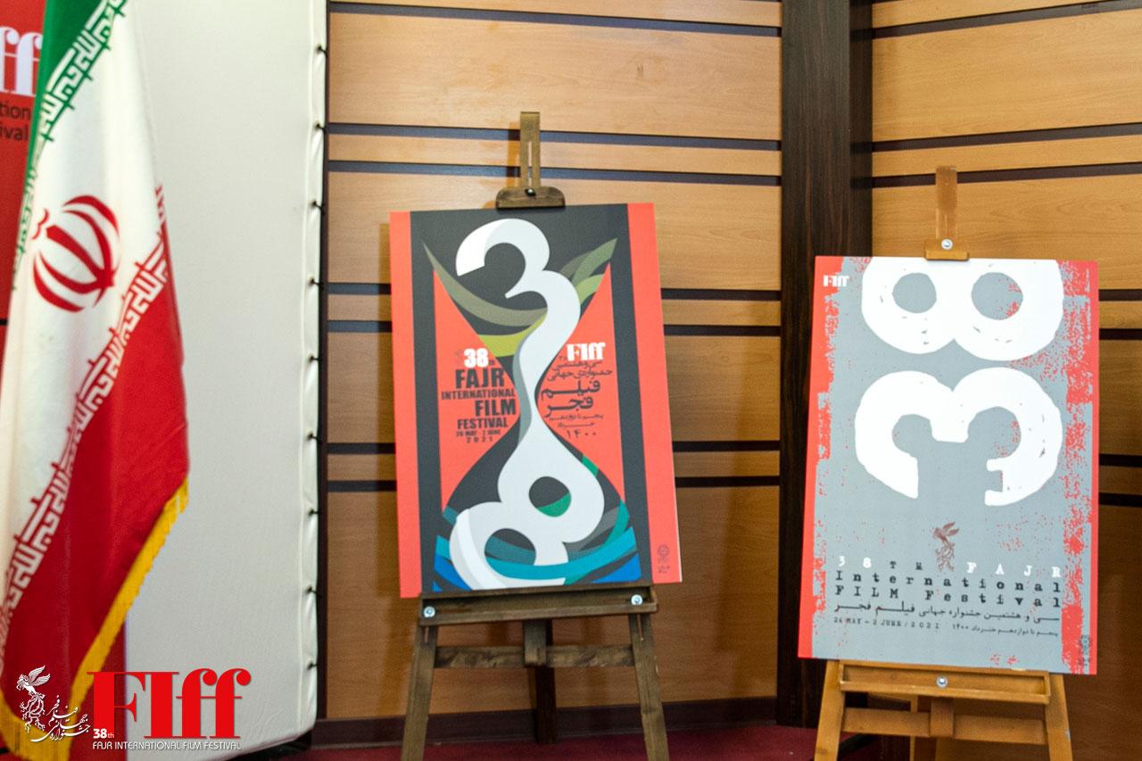 برپایی جشنواره جهانی فیلم فجر در اکوسیستم سینمای ایران