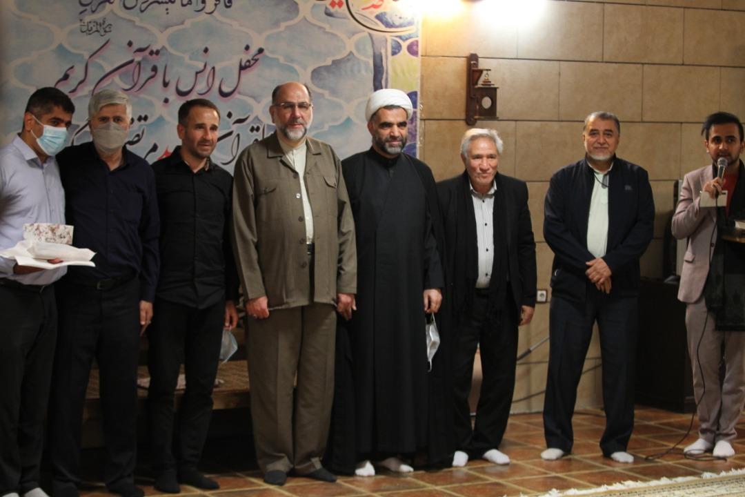 مجلس انس در دارالقرآن شهید سامانی باحضور مقامات کشور