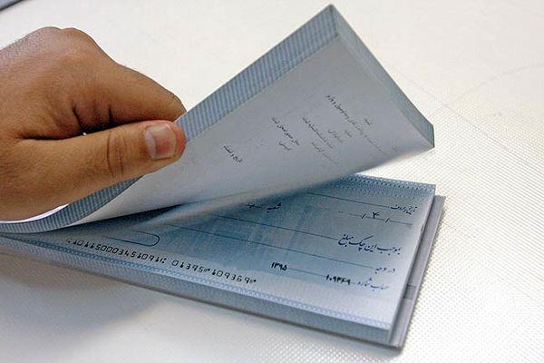 آشنایی با جزییات قانون جدید برای چکهای تضمینشده بانکی