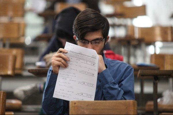 احتمال برگزاری مجازی امتحانات پایان ترم دانشجویان