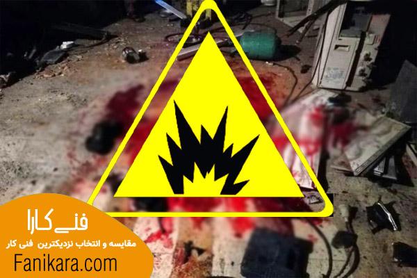 نصب کولر گازی در مشهد و خطر انفجار و آتش سوزی
