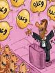 ریشه وعدههای «پوچ و بی اساس انتخاباتی» کجاست؟