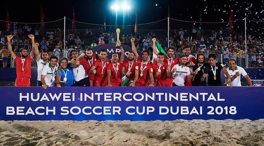 فیفا حذف تیم ملی ایران از جام جهانی را تایید کرد