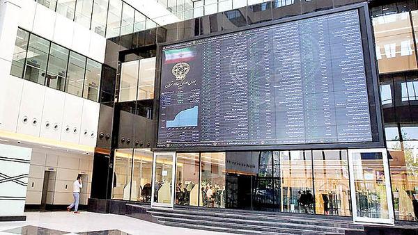 پشت پرده حراج ۲۰۰ میلیون دلاری برای بورس