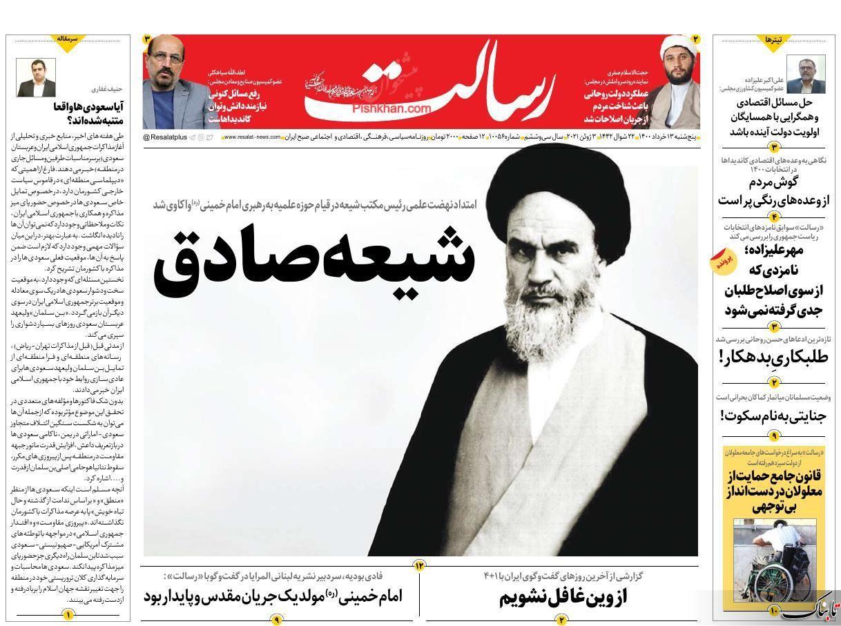 دلیل سقوط محوبیت رؤسای جمهور در دوسال پایانی/ وعدههای ناممکن و تطمیع رایدهندگان/آیا سعودیها واقعا متنبه شدهاند؟
