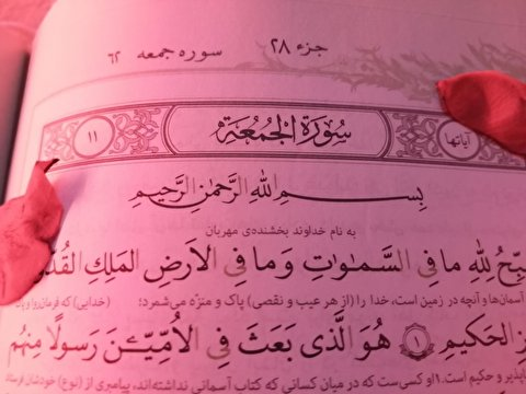 سوره جمعه با صدای عبدالباسط عبدالصمد