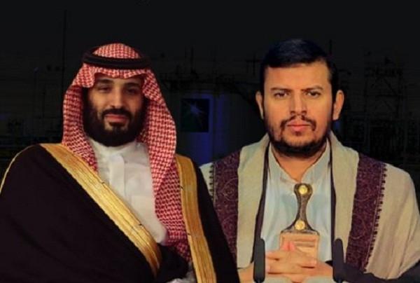 نامه محمد بن سلمان به عبدالملک الحوثی