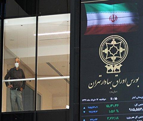 بورس امروز سه شنبه ۱۸ خرداد ۱۴۰۰ | تابلو بورس امروز چگونه بود؟