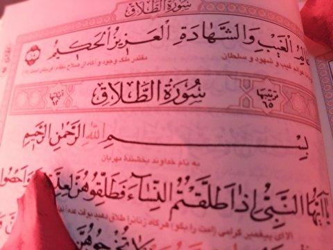 سوره طلاق با صدای عبدالباسط عبدالصمد