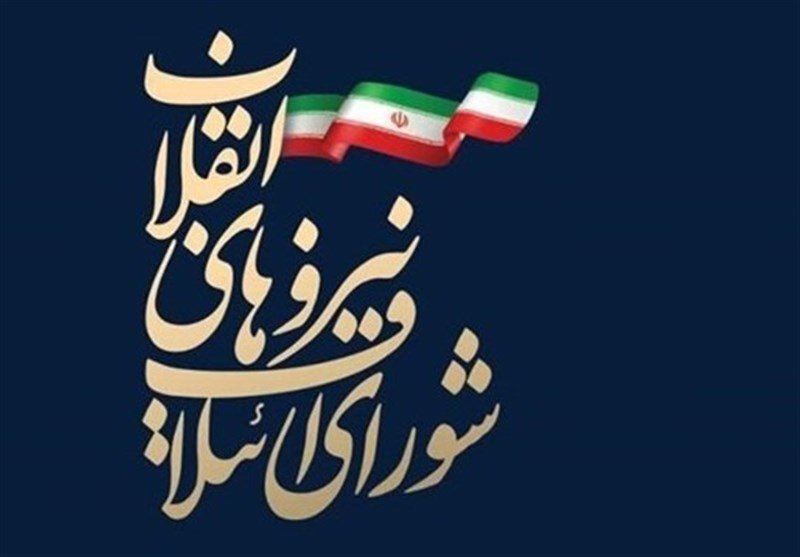 لیست ۲۱ نفره شورای ائتلاف شهر تهران اعلام شد