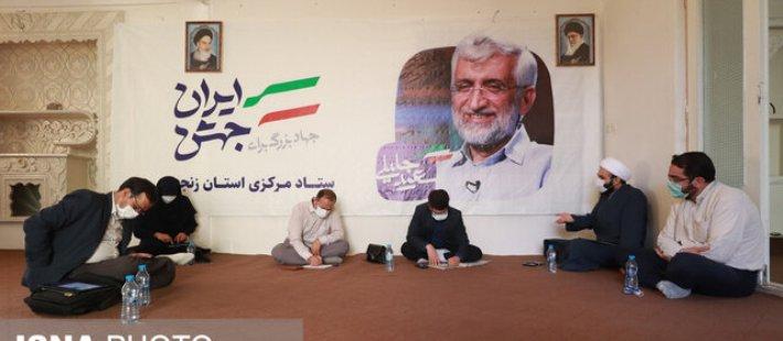 جلیلی هیچ برنامهای برای کنارهگیری از انتخابات ندارد