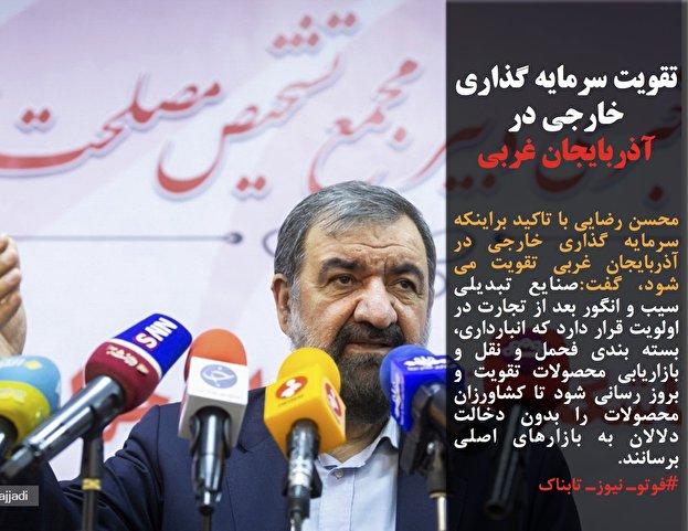 اعلام آمادگی یک کاندیدا برای دیدار با رئیسجمهور آمریکا/۷ میلیون ایرانی رمزارز خریدهاند!