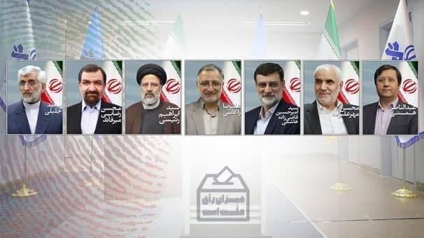 آغاز سومین مناظره انتخابات ریاست جمهوری ۱۴۰۰