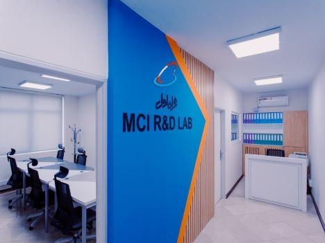 راهاندازی مرکز نوآوری همراه اول