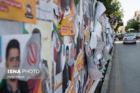 اراک و ساوه؛ ۲ روز مانده تا انتخابات ۱۴۰۰