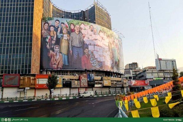 دیوارنگاره جدید میدان ولیعصر (عج) در آستانه انتخابات