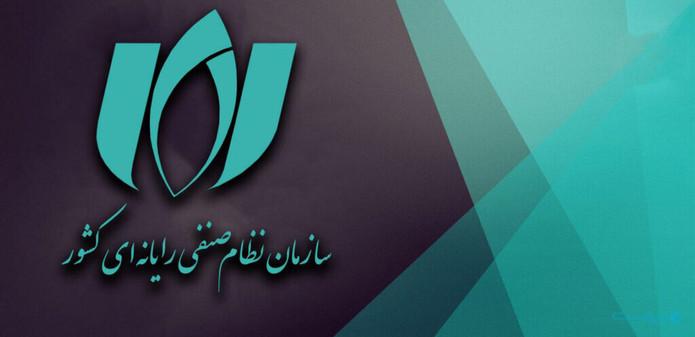 قیمت روز انواع گوشی موبایل در ۲۶ خرداد