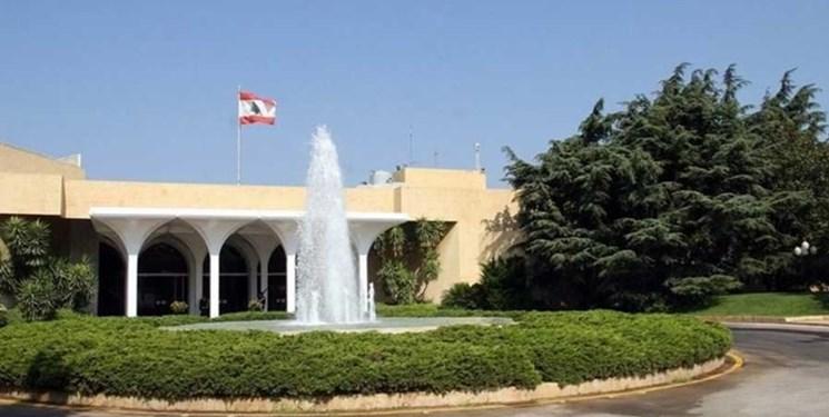واکنش ریاست جمهوری لبنان به انتقادات «نبیه بری»