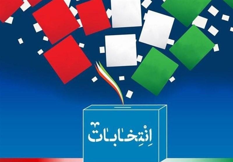 اعلام آمار نهایی انتخابات | میزان مشارکت در انتخابات 1400 مشخص شد