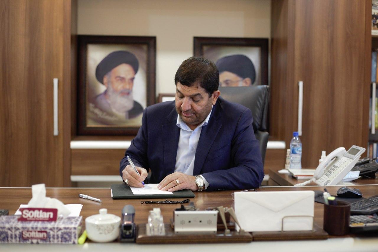 پیام تبریک  محمد مخبر به رئیس حمهور منتخب