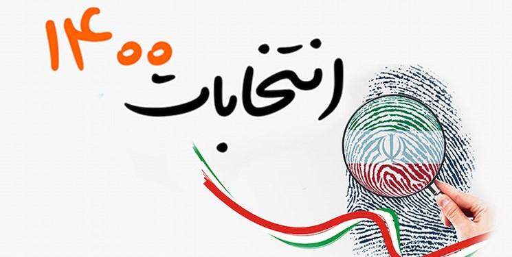 تشکر فرماندار تهران از عوامل برگزاری انتخابات