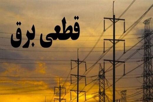 تبعات قطع برق برای امتحانات دانشآموزان