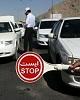 تعیین تکلیف تعطیلات نیمه خرداد در دستور کار ستاد ملی مقابله با کرونا