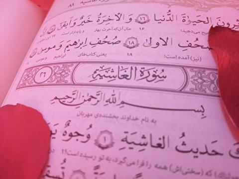سوره غاشیه با صدای عبدالباسط عبدالصمد