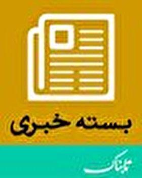 کنایه جالب مجری تلویزیون به گلایه روحانی به مناظرات / انتقاد محمدرضا عارف از کاندیداها / واکنش برادر و دختر شهید سلیمانی به لیست شورای شهر تهران