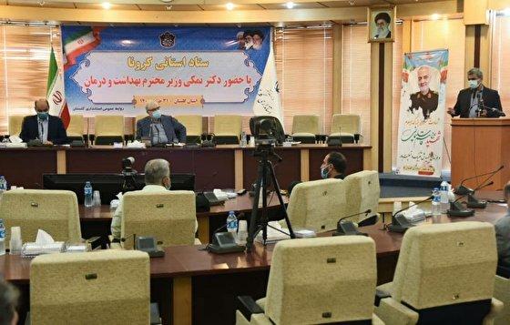 شنبه از واکسن اسپوتنیکوی ایرانی رونمایی میشود/ یکشنبه شروع کارآزمایی بالینی واکسن تولید شده در سپاه