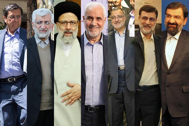 بازتاب اعلام فهرست انتخابات ایران در رسانههای دنیا