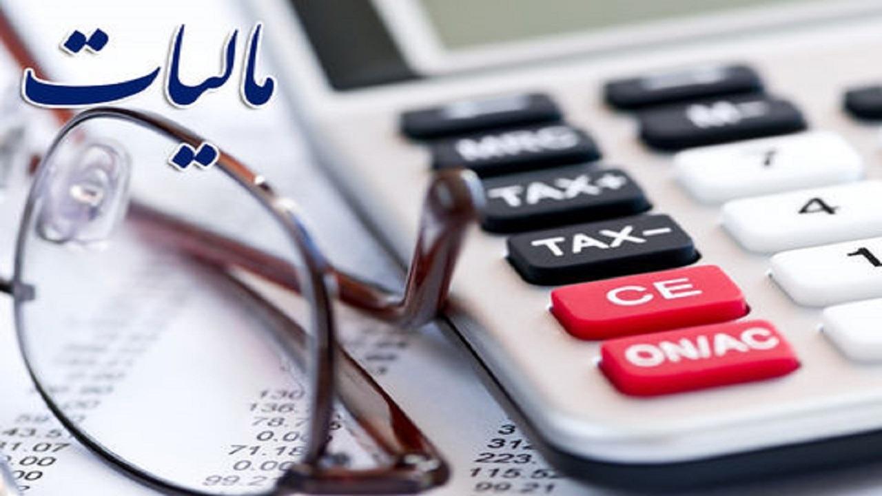 کلیات طرح قانون مالیات بر عایدی سرمایه تصویب شد