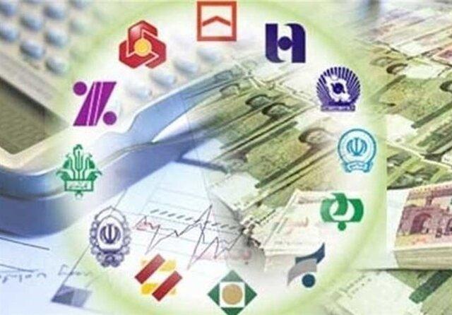 ادغام یک موسسه اعتباری در یک بانک در راه است؟