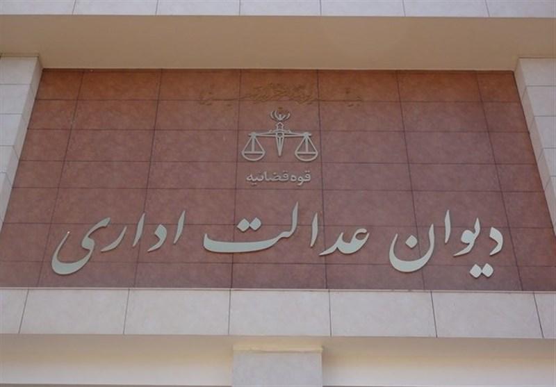 دیوان عدالت اداری ۲ بخشنامه بحث برانگیز بانک مرکزی را باطل اعلام کرد