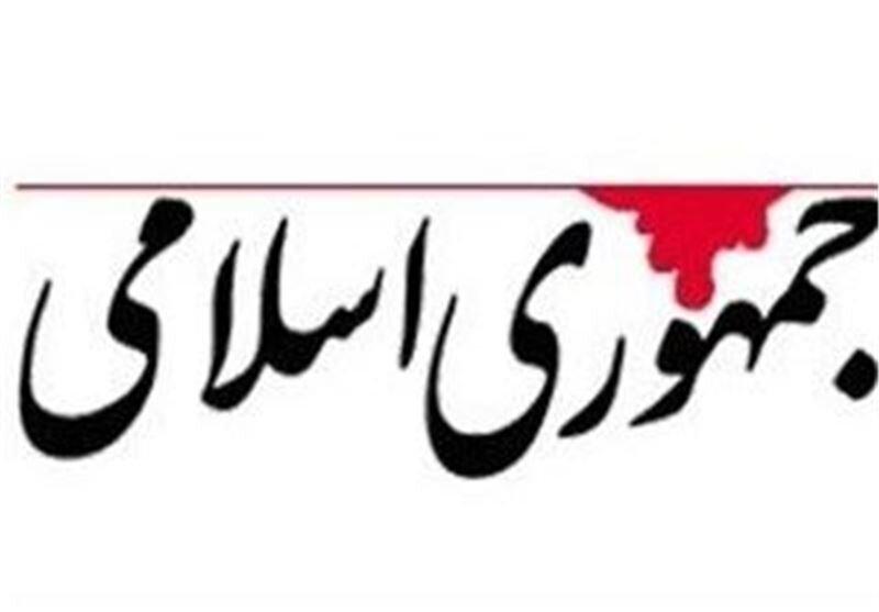 جمهوری اسلامی: ابهام در برنده انتخابات وجود ندارد