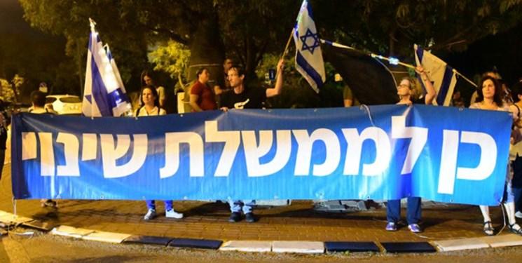 تظاهرات ضد نتانیاهو و حمایت از احزاب مخالف