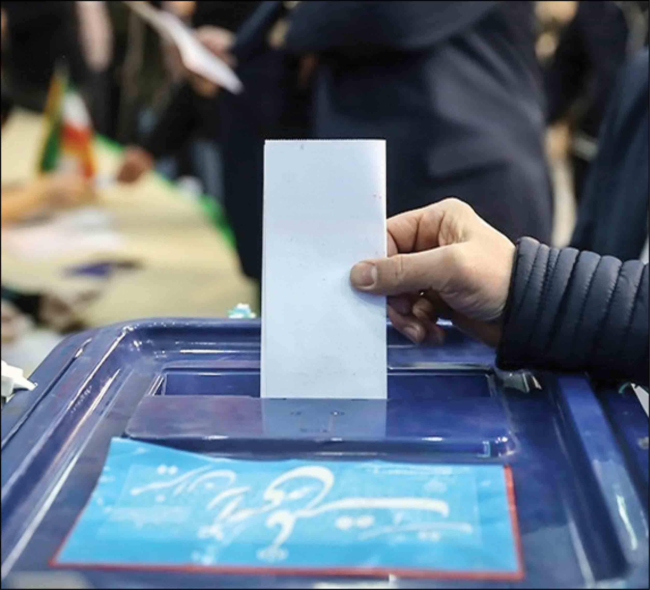 هزینه برگزاری هر دوره از انتخابات چقدر است؟