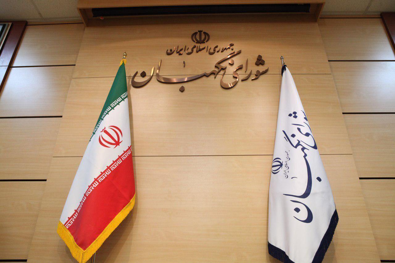 شورای نگهبان اختلاف قدیمی ایران و فیفا را تمام کرد!
