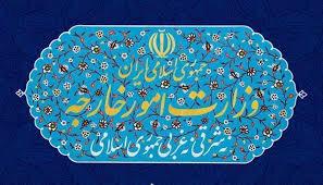 درخواست ایران از گوترش و نهادهای بین المللی