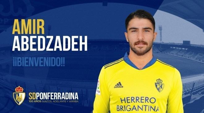 عابدزاده به تیمی از لیگ باشگاهی اسپانیا پیوست